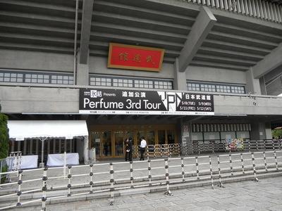 武道館2.JPG